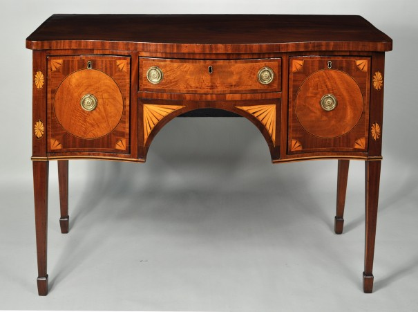 Fine Diminutive Hepplewhite Inlaid Sideboard - Inv. #10557