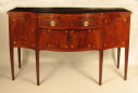 Hepplewhite Inlaid Mahogany Serpentine Sideboard - Inv. #10154