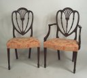 Set 12 Hepplewhite Heart Back Dining Chairs - Inv. #9404